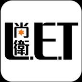 尚衛LET icon