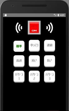 選べる電動マッサージ器 screenshot 1