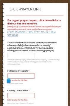 Prayer Link screenshot 1