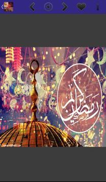 Ramadan photos screenshot 3