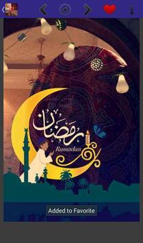 Ramadan photos screenshot 5