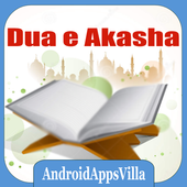 Dua e Akasha icon
