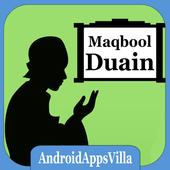 Maqbool Duain icon
