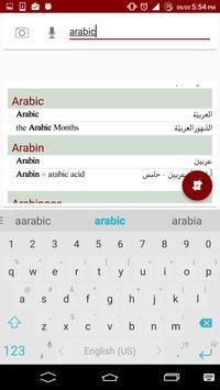 English Arabic Dictionary & translator screenshot 2