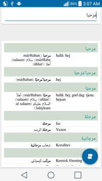 قاموس عربي سويدي 海报