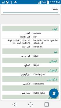 قاموس عربي سويدي captura de pantalla 2