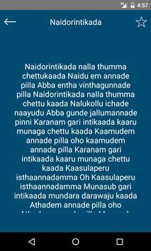 Brahmotsavam Movie 2016 Songs apk screenshot