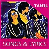 Songs of Chennai to Singapore icon