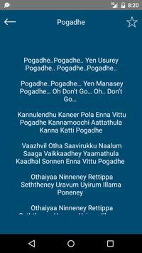 Songs of Chennai to Singapore screenshot 3