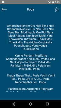 Songs of Chennai to Singapore screenshot 2
