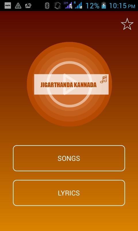 jigarthanda movie online download