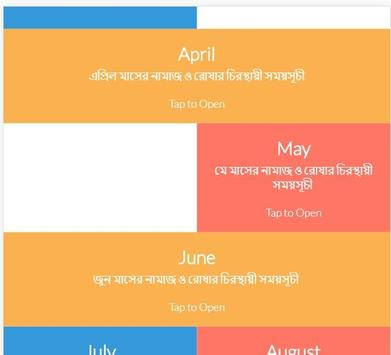 নামাজের চিরস্থায়ী সময়সূচী/Prayer Time In BD poster