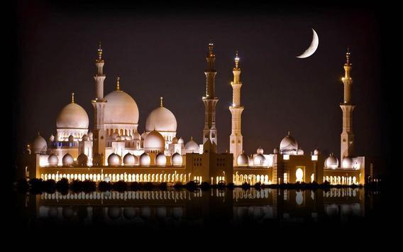 Mosque HD Wallpaper screenshot 1