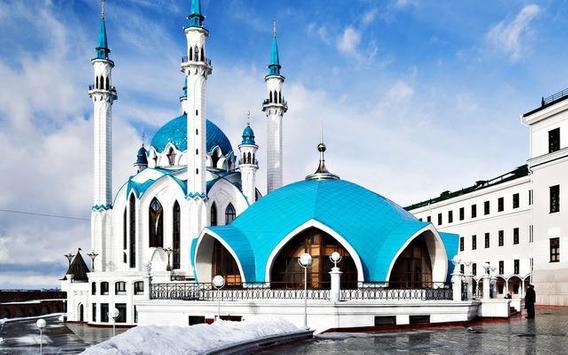 Mosque HD Wallpaper screenshot 2