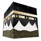 Fathu Makkah icon