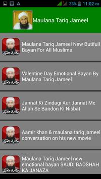TariqJameel 1000 Bayanat screenshot 1