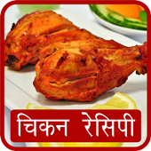 Chicken Recipes icon