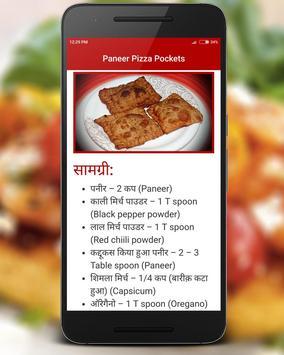 Snacks Recipes screenshot 5
