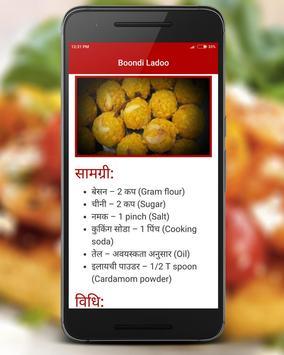 Sweet Recipes apk screenshot