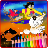 Drawing Book For Aladdin  step by step icon