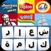 Guess Logos icon