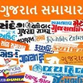Gujarati News icon