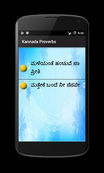 Kannada Padagalu poster