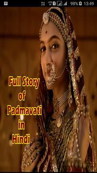 Rani Padmavati (रानी पद्मिनी की कहानी का पूरा सच) poster