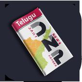DNP Telugu icon