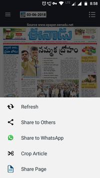 DNP Telugu screenshot 1
