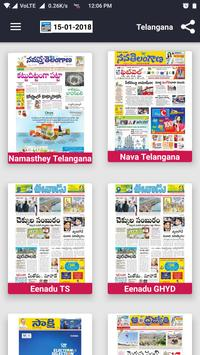 DNP Telugu screenshot 2
