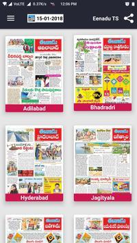 DNP Telugu screenshot 4