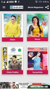 DNP Telugu screenshot 6