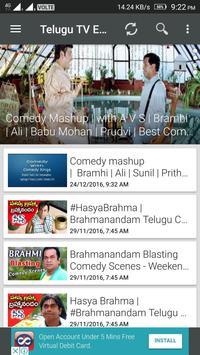 Telugu TV Episodes apk screenshot