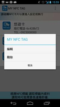 My NFC Tag Free screenshot 3