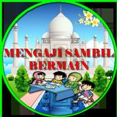 BELAJAR MENGAJI SAMBIL BERMAIN icon