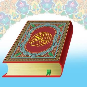 Download Koran poster