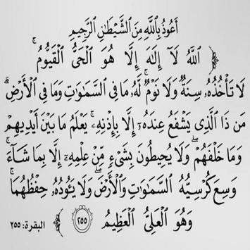 Download Koran apk screenshot