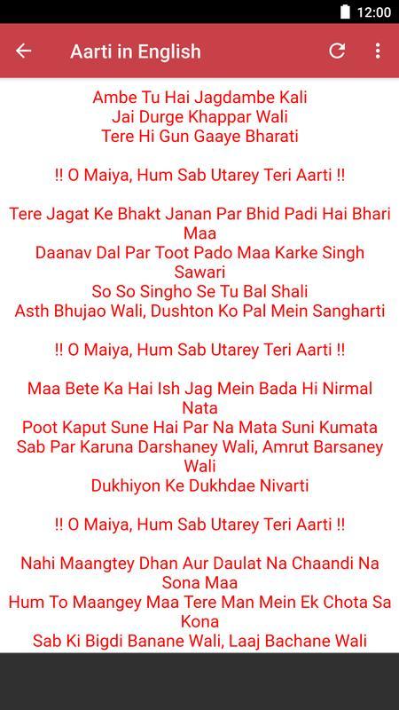 Ambe tu hai jagdambe kali (full song) narendra chanchal.