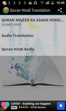 Quran Hindi Translation poster