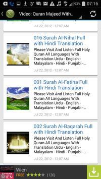 Quran Hindi Translation apk screenshot