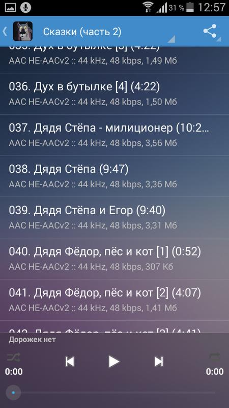 Русская ночь телепрограмма программа передач  Вебург ТВ