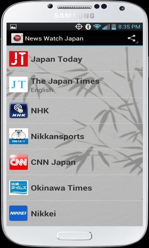 English okinawa times
