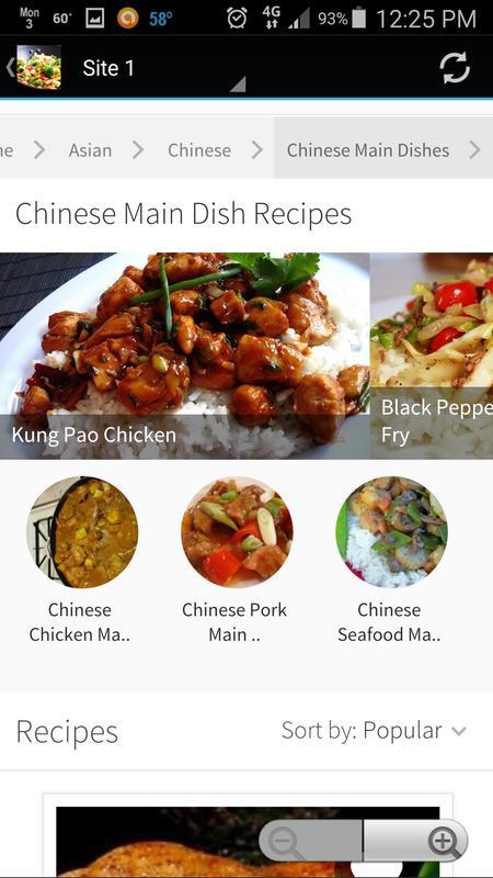 Chinese food recipes app descarga apk gratis comer y beber chinese food recipes app captura de pantalla de la apk forumfinder Choice Image