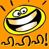 Jokes in French language icon