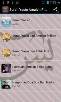 Surah Yasin Amalan Pilihan screenshot 2