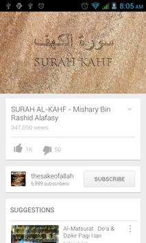 Surah al Kahfi apk screenshot