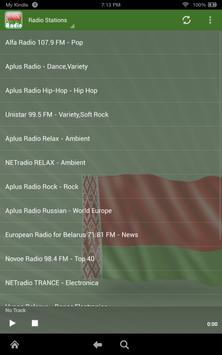 Belarus Radio screenshot 3