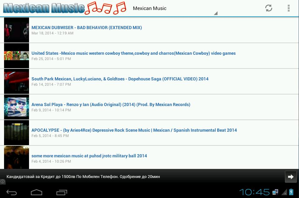 Mexican Music for Android - APK Download