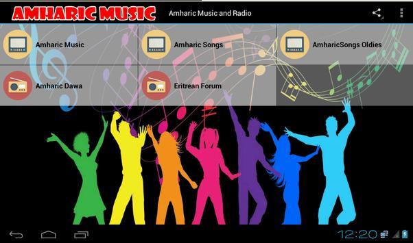 Amharic Music poster